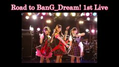 eng-sub-road-to-bang_dream-1st-live-2015-04-18