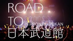 [Eng Sub] Road to Nippon Budokan (Documentary) (link in desc)
