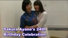 [Eng Sub] Sakura Ayanes Birthday Celebration [Toshitai]