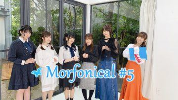 [Eng Sub] Tea Party with Morfonica – Morfonical #5