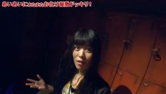 [Eng Sub] The effects of fake hypnosis on Aiba Aina