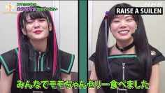 [ENG SUB] TsumuTsumu and Reochi from RAS show their never-before-seen photos and videos