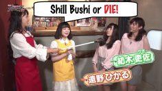 [Eng Sub] Welcome to the Vanguard Shop with Izu-sama and Ayasa! (2018-04-07)