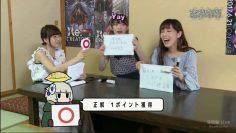 [Eng sub][Cut Ver] Re:Creators Video Quiz – Minase Inori, Hikasa Youko, Komatsu Mikako