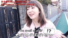 [Eng Subs] Ayasanpo | Lets go flower viewing with Itou Ayasa! (HiBiKi StYle 438)