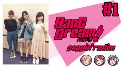 [Eng Subs] BanG Dream! PoppinRadio! | PoPiRaji #1 (1BanG!!!!!)
