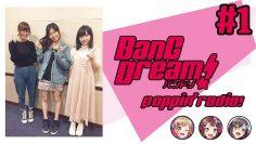 [Eng Subs] BanG Dream! PoppinRadio! | PoPiRaji #1 (1BanG!!!!!)