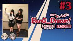 [Eng Subs] BanG Dream! RADIO!!!!! | BanDori Radio #3