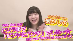 [Eng Subs] Itou Ayasa Commentates an Old Milky Holmes Live (HiBiKi StYle 107) | check desc.