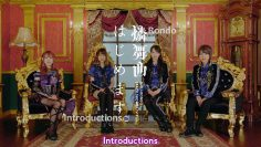 ENSub – RONDO Hajimemasu (SPACE SHOWER TV PLUS) Digest