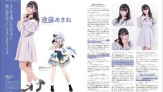 famitsu-vocal-cast-interview-shindo-amane