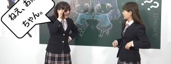 Finding ways to be closer to Chan-Yuka with Chan-Rimi!