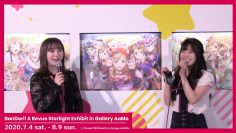 GaruPa Exhibit 「BanG Dream! & Starlight Exhibit in Gallery AaMo」 Showcase (Display Area)