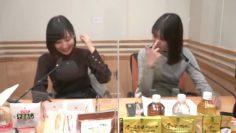 Gazing at Sakura Ayanes disappointing panties at work