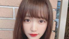 hazuki-tweet-translations-july-2020