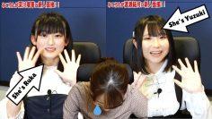 HiBiKi StYle #567 – Meet Fukagawa Ruka and Watase Yuzuki!