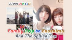 Inori,Kuma,Neru,Oonishi – Trip to Enoshima and The Perfect Photo [Eng Sub]