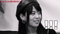 Kudoharu and Aiai become one