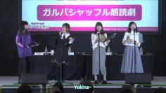 kudou-haruka-the-real-tsurumaki-kokoro