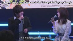Matsuoka Yoshitsugu and Itou Mikus Thoughts During Gotoubun no Hanayome Recording [Eng Sub]