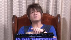 Matsuoka Yoshitsugu Troubled in Girls Talk