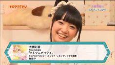 Ohashi Ayakas I Want to Be Alone Ep. 3