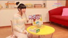 Ohashi Ayakas I Want to Be Alone Ep. 2