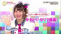 Otsuka Sae trying to say Welcome back home Master [ENG SUB]