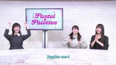 Pastel Palettes wishes for year 2020