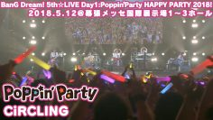 【公式ライブ映像】PoppinParty「CiRCLING」/BanG Dream! 5th☆LIVE Day1:Poppin'Party HAPPY PARTY 2018!