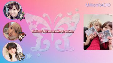 Pyon fangirls over Aimi x Koroazu (D/Zeal) – Miliraji 291