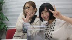 Radio Cross #09 English Subtitles   | Yahagi Sayuri, Sakura Ayane |