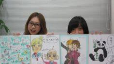 Radio Cross #16 English Subtitles | Yahagi Sayuri, Sakura Ayane |