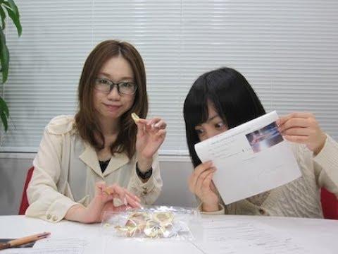 Radio Cross #20 English Subtitles | Yahagi Sayuri, Sakura Ayane |