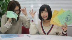 Radio Cross #27 English Subtitles | Yahagi Sayuri | Sakura Ayane |