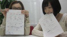 Radio Cross #32 English Subtitles | Yahagi Sayuri, Sakura Ayane |