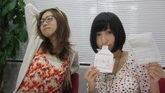 Radio Cross #33 Part 1 [Eng Sub] |Yahagi Sayuri, Sakura Ayane |