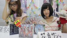 Radio Cross #34 Eng Sub | Yahagi Sayuri, Sakura Ayane |