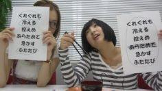 Radio Cross #35 Eng Sub | Yahagi Sayuri, Sakura Ayane |