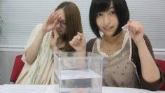 Radio Cross #43 Eng Sub |Yahagi Sayuri, Sakura Ayane |