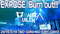 【公式】RAISE A SUILEN「EXPOSE 'Burn out!!!'」ライブFull映像【PoppinParty×SILENT SIREN 「NO GIRL NO CRY」DAY2】