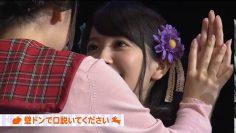 Sakura Ayane and Taneda Risa kabedon