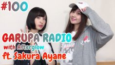 Sakura Ayanes favourite Moca moment – Afuraji Ep.100 (2019-08-30)