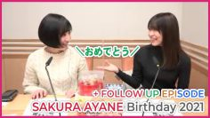SakuraOonishi – Birthday Follow-up Episode, Fastest Birthday Message [ENG]