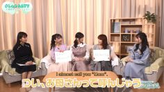 shuwarin-tv-01-the-members-first-statements-eng-sub