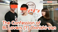 The Confession of BL Lovers (?) Oonishi Saori [Eng Sub]