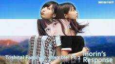 「Toshitai Family in Shambles! Part 2」Minase Inoris Response! [Eng Sub]