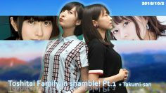 「Toshitai Family in Shambles! Part 1」Babanishi, Neru vs Inorin, and Man in Muscle Shirt [Eng Sub]