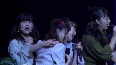 Tsumu got NTR-ed