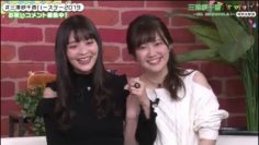 uesaka-sumire-and-misawa-sachika-announce-marriage-on-stream-again